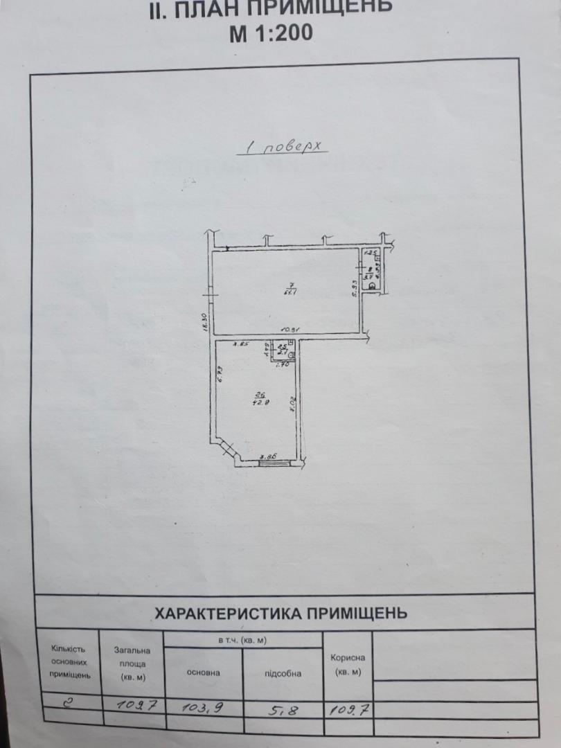 продажа магазина номер C-133107 в Киевском районе, фото номер 2